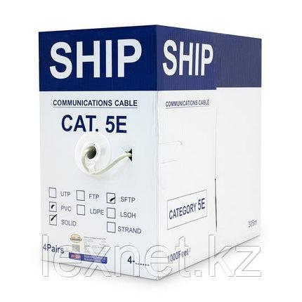 Кабель сетевой SHIP D155-P FTP 5e двойной внешний экран, фото 2