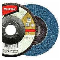 Лепестковый шлифовальный диск Makita Z120 125 мм