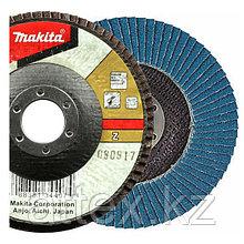 Лепестковый шлифовальный диск Makita Z40 125 мм