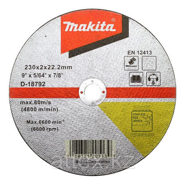 Отрезной диск по металлу Makita WA36R 230x2 мм