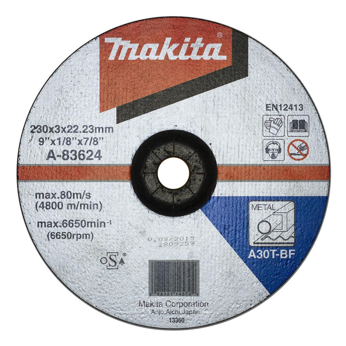 Отрезной диск по металлу Makita A30T 230x3 мм