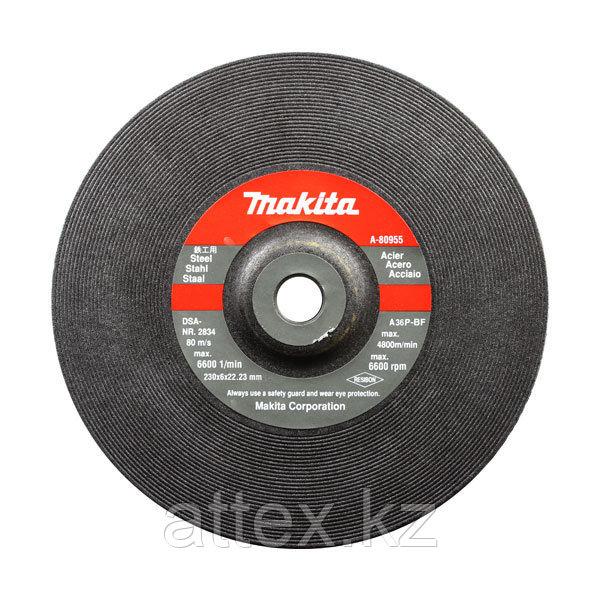Шлифовальный диск по металлу Makita A36P 230x6 мм
