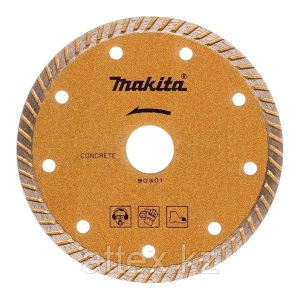 Рифлёный алмазный диск Makita 105 мм