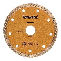 Рифлёный алмазный диск Makita 125 мм