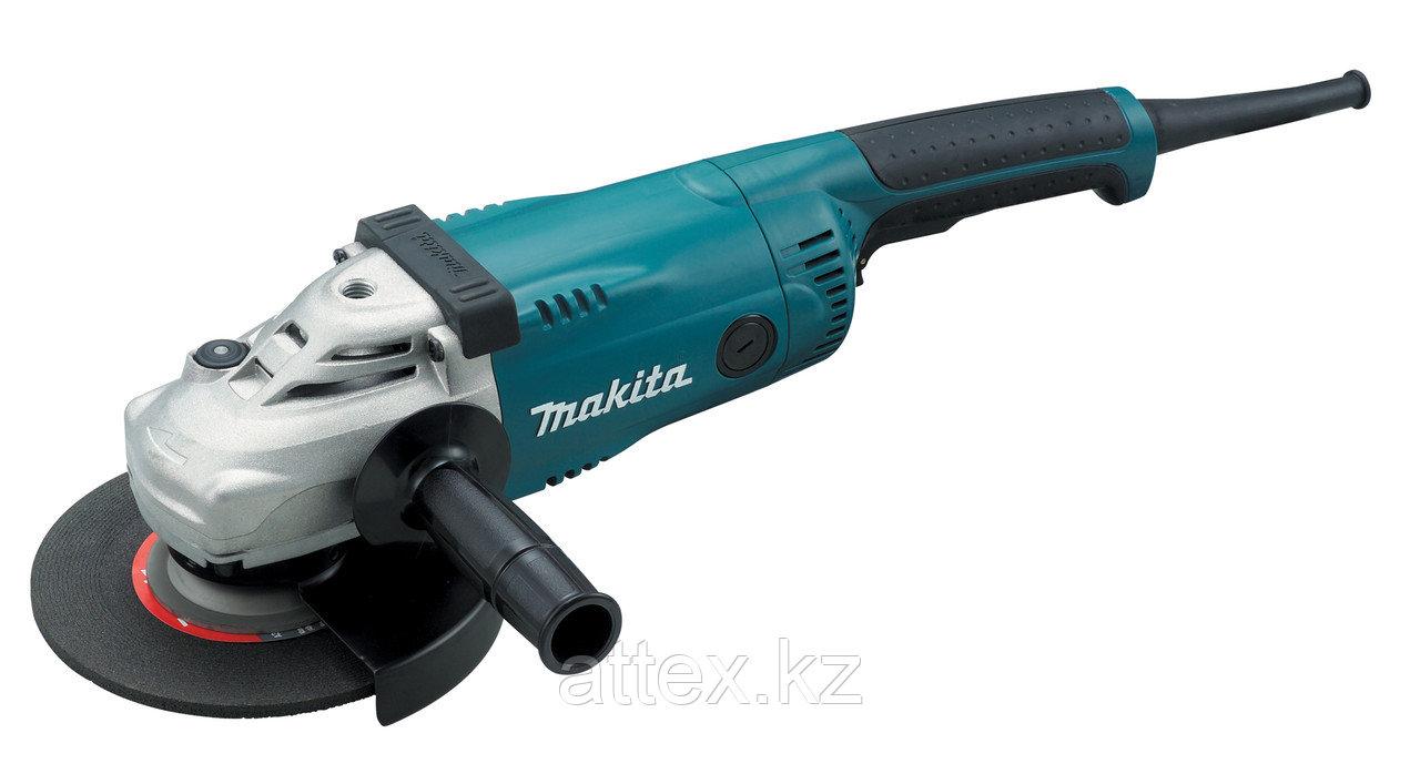 Угловая шлифовальная машина Makita GA7020SF