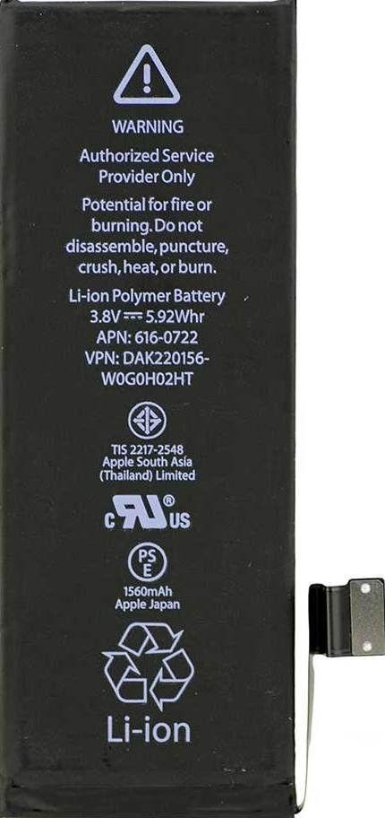Заводской аккумулятор для Apple Iphone 5s (D8PADD181S1P, 1560 mah)