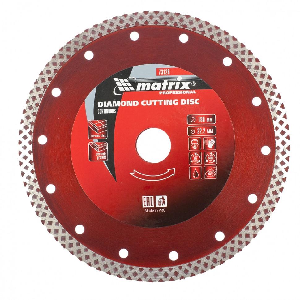 (73128) Диск алмазный отрезной сплошной, 180 х 22,2 мм, сухая резка// MATRIX Professional