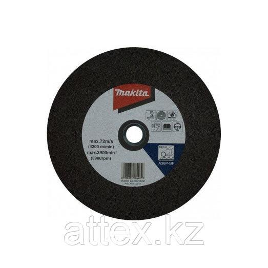 Отрезной диск по металлу Makita A36P-BF 355х3 мм