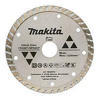 Алмазный диск Makita для гранита 125*22,23 мм