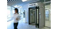 Карусельные двери с контролем доступа Besam RD3A1 - Швеция