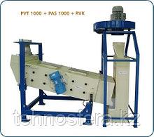 Вибрационный сепаратор PVT
