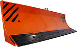 Отвал поворотный ППО-2,3 на МТЗ-82.1/2312, фото 3