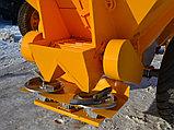 Разбрасыватель минеральных удобрений РМД-20 , фото 3