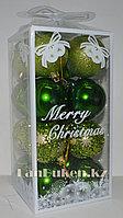 Новогодние елочные шарики в подарочной коробке 16 шт. С 118 (зеленые)