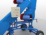 Зернометатель ЗМСН-90-21м, фото 2
