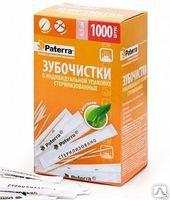 Зубочистки в индивидуальной  упаковке 1000шт PATERRA с ментолом