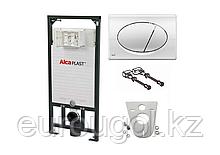 Система инсталляции для подвесного унитаза AlcaPlast A101-1200