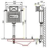 Бачок для приставного унитаза AlcaPlast A112, фото 2