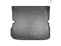 Коврик в багажник Nissan Pathfinder (R52) 2014+