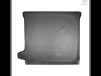 Коврик в багажник Nissan Pathfinder (R51) 2005-2014