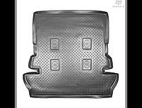 Коврик в багажник Toyota Land Cruiser 200 2007-2015 (7 мест)