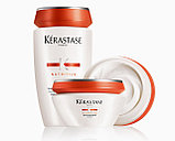 Шампунь-ванна для нормальных, слегка сухих волос Kerastase Nutritive Bain Satin 1, 250 мл., фото 2