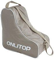 Сумка для коньков и роликовых коньков Onlitop бежевая