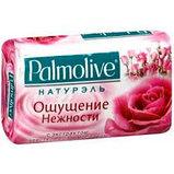 Мыло туалетное Palmolive 150гр, фото 3