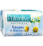 Мыло туалетное Palmolive 150гр, фото 5