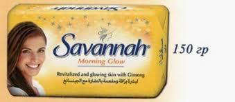 Мыло туалетное Savannah 150гр