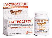 Гастрострон «Галлерия меллонелла +» (при болезнях желудка и 12-пертстной кишки)