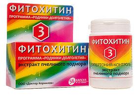 Фитохитин 3 (Гипертония-контроль)
