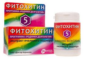 Фитохитин 5 (Климакс-контроль)