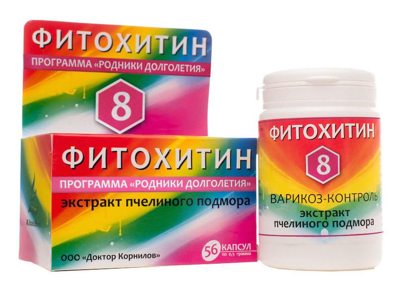 Фитохитин 8 (Варикоз-контроль)