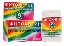 Фитохитин 9 (Офтальмо-контроль)