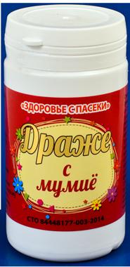 """ДРАЖЕ """"ЗДОРОВЬЕ С ПАСЕКИ С МУМИЕ"""" (60 ГР.)"""