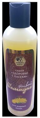 Натуральный шампунь для жирных волос, с медом и прополисом, без парабенов, 320мл