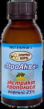 """Вода прополисная """"Проаква"""", экстракт прополиса водный 25%, 100мл"""