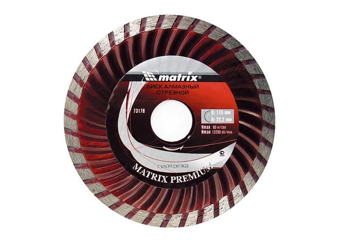 (73181) Диск алмазный отрезной Turbo, 180 х 22,2 мм, сухая резка// MATRIX Professional