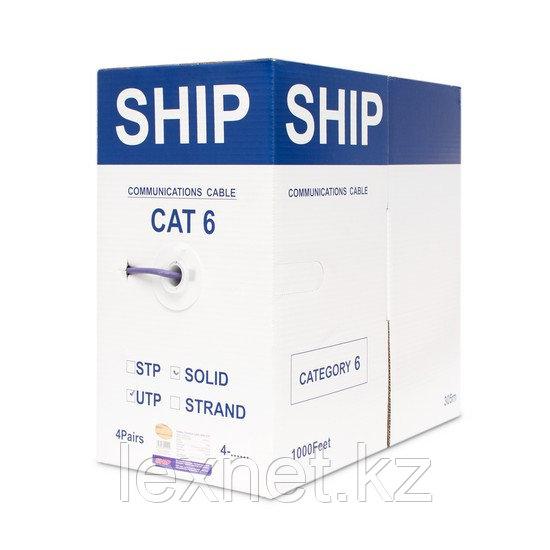 Кабель сетевой, SHIP, D165A-L, Cat.6, UTP, 4x2x1/0.574мм, LSZH, 305 м/б (Огнеупорный, Отличается низким дымовы
