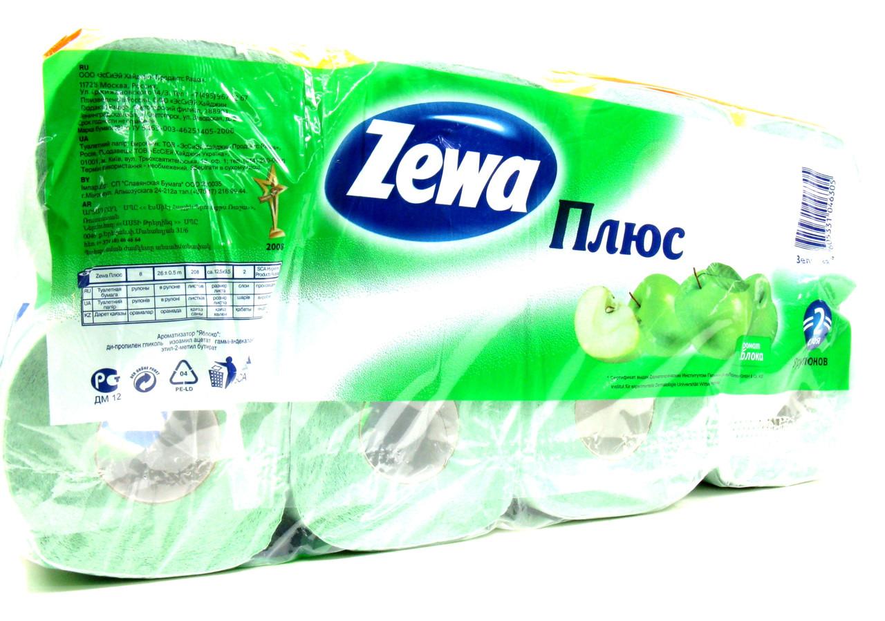 Туалетная бумага Зева - Zewa 8шт 2сл упаковка