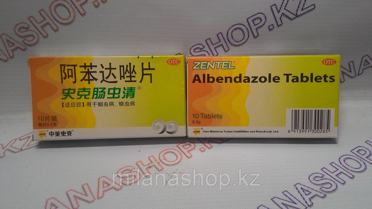 Таблетки от паразитов - Albendazole Tablets