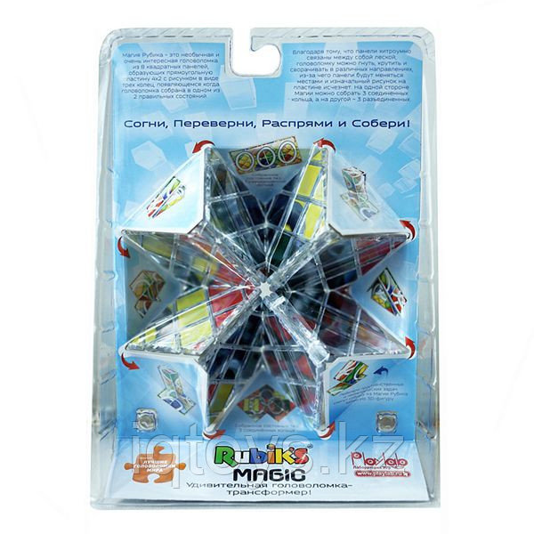Магия Рубика (Rubik's Magic)