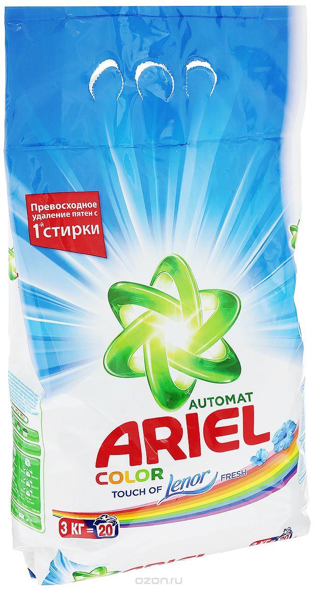 Стиральный порошок Ариель автомат 3кг
