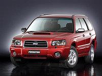 Защита картера Subaru Forester II 2003-2008