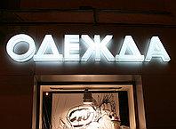 Астана световые буквы, лайтбоксы