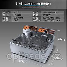 Фритюрница электрическая HY-83R