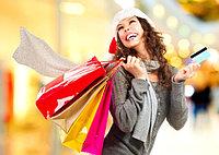 """Выгодный шопинг - здесь! """"Купон успешного покупателя""""."""