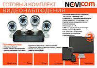 Уличный комплект видеонаблюдения Novicam AK14W, фото 1