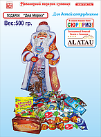 """Новогодний подарок """"Дед Мороз"""" 500гр"""